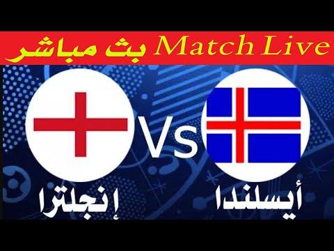 مشاهدة مباراة ايسلندا ضد إنجلترا بث مباشر 05-09-2020 دوري الأمم الأوروبية iceland vs england