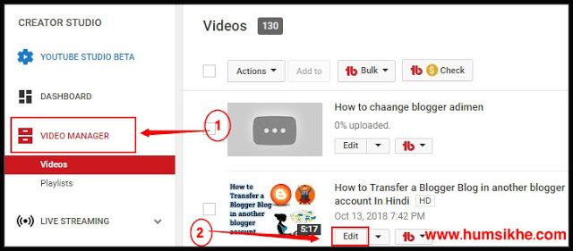 How to use the button in the YouTube video