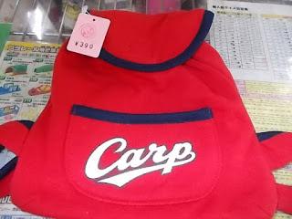 中古品のカープリュック390円