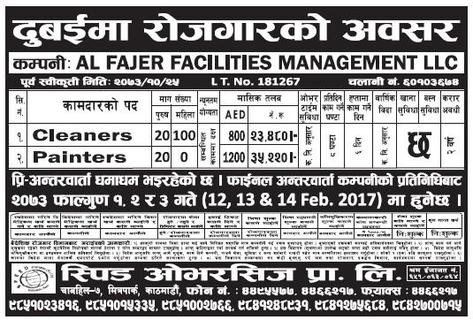 Jobs in Dubai for Nepali, Salary Rs 35,220