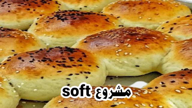 منتجات المخبز الأفرنجي