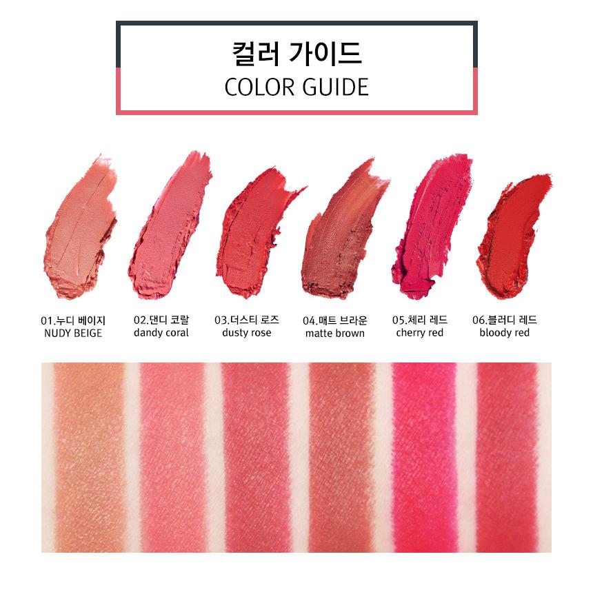 Картинки по запросу rire luxe matte lipstick