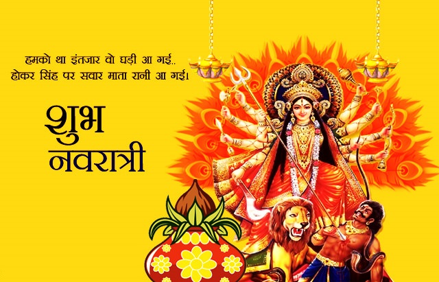 Happy Navratri Photos 9
