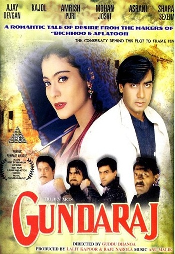 Gundaraj 1995 Hindi Movie Download