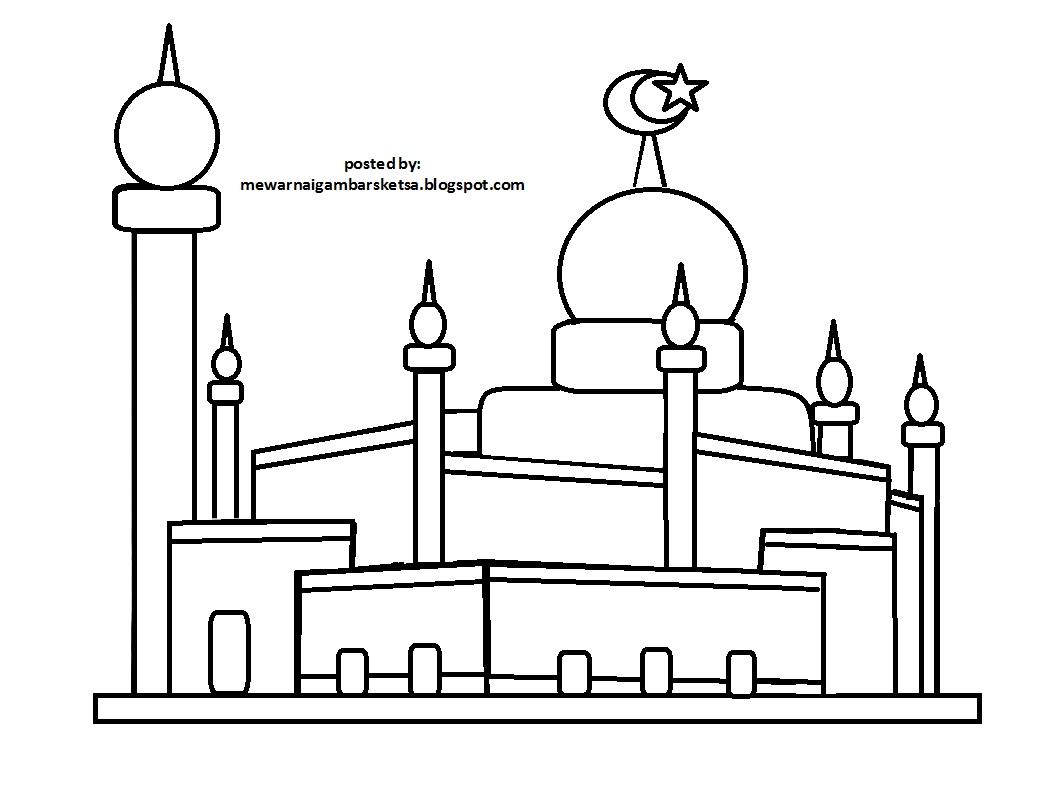 Masjid Kartun Anak Nusagates
