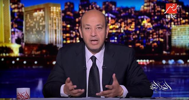 تعليق عمرو أديب على حادث إنفجار معهد الاورام