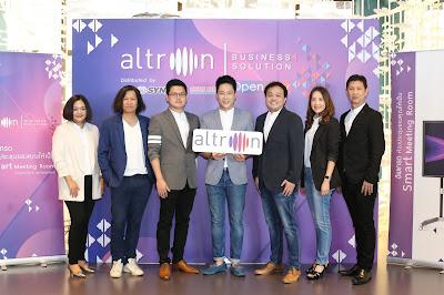 """ALTRON TV พร้อมลุยตลาดบีทูบี แตกไลน์นวัตกรรมสุดล้ำ """"กระดานอัจฉริยะ 4 in 1 (Interactive Whiteboard)""""                              ตอบโจทย์การประชุมขั้นเทพในจอเดียว"""