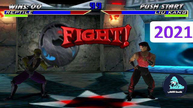 تحميل لعبة مورتال كومبات 4 | Mortal Kombat 4