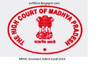 MPHC Assistant Admit Card