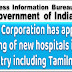 ESI Corporation has approved opening of new hospitals in the country - Minister of State (I/C) for Labour and Employment