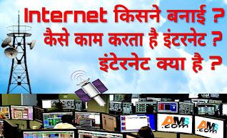 aditya mobile shop