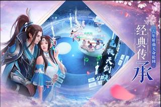 Tải game Trảm Tiên 2 Free Tool GM + 999999999 KNB Free Full | Game Trung Quốc hay 全民斩仙2
