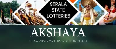 Kerala lottery result akshaya