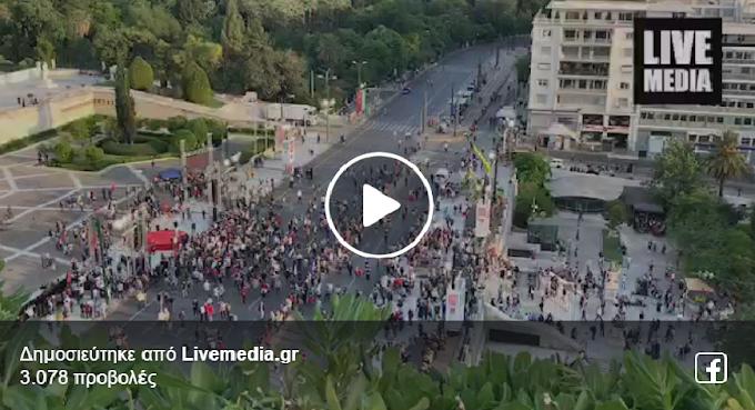 Αυτος είναι ο κόσμος στην Κεντρική συγκέντρωση του ΣΥΡΙΖΑ!