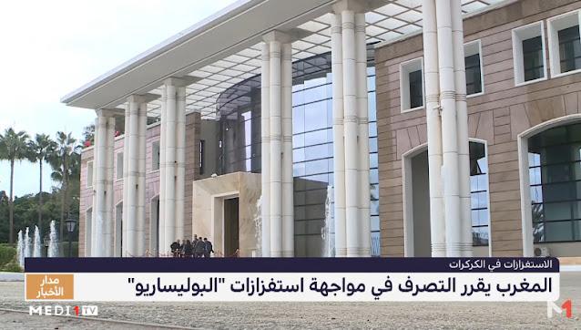 منار اسليمي يقدم قراءة في قرار المغرب التحرك لتأمين الممر التجاري بمعبر الكركرات