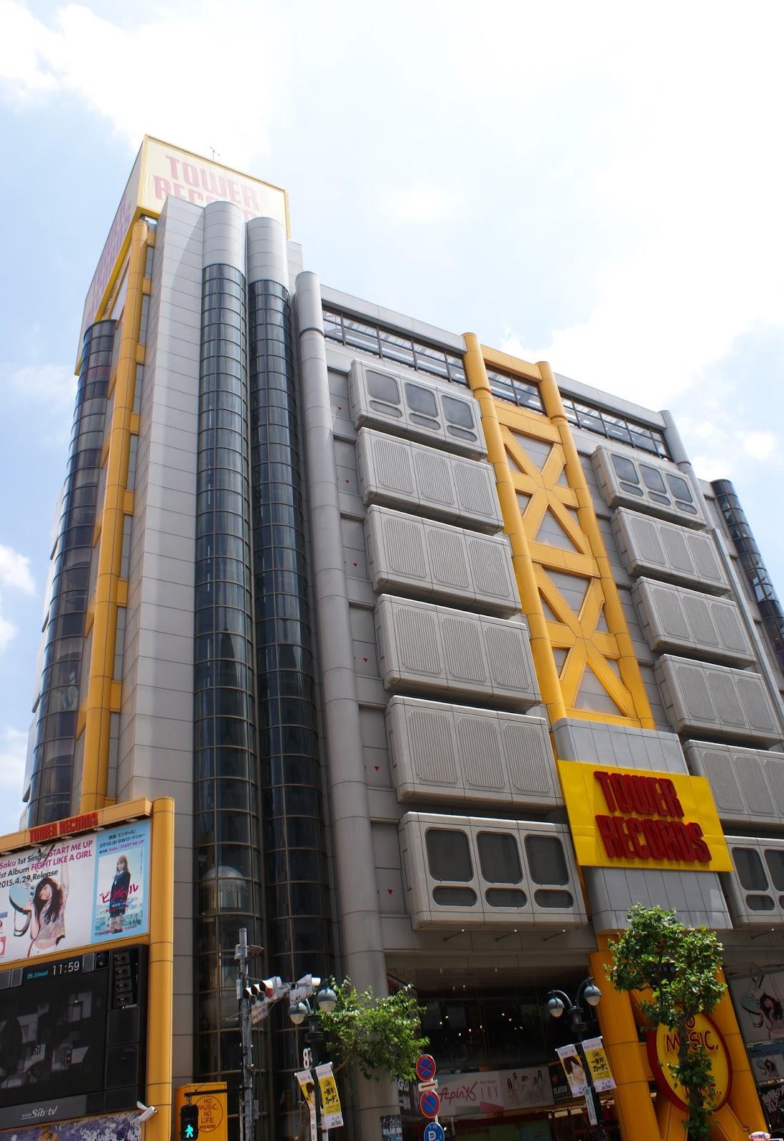 shibuya tokyo japon tower records