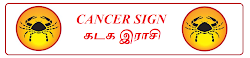 CANCER SIGN - KATAKA RASI