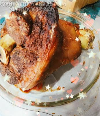 Рулька свиная варено-запеченная