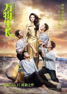 Ever Since we Loved (2015) – เด้าสยบมาร ฟ่านปิงปิง [พากย์ไทย]