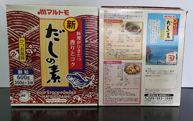 Bột canh Katsio Dashi Stock Powder - Hàng nội địa Nhật bản