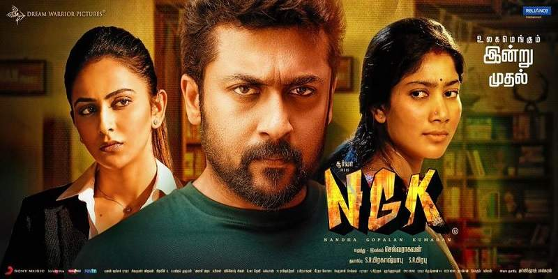 NGK Tamil Movie Box Office Collection Poster