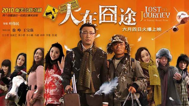 Lạc Lối (Về Quê Ăn Tết) - Lost On Journey (2010) Big