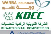 فتح باب التوظيف في شركات التأمين الرقمية للحاسبات