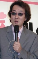 Hiroi Ouji