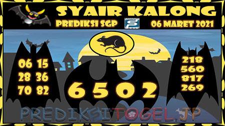 Prediksi Kalong SGP Hari Ini 06-Mar-2021