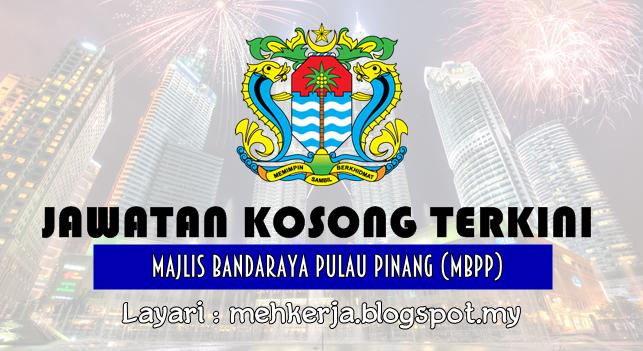 Jawatan Kosong Terkini 2016 di Majlis Bandaraya Pulau Pinang (MBPP)