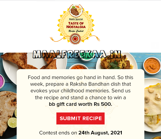 Recipe Special on Rakhi Contest