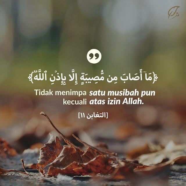 quote ayat musibah dari Allah