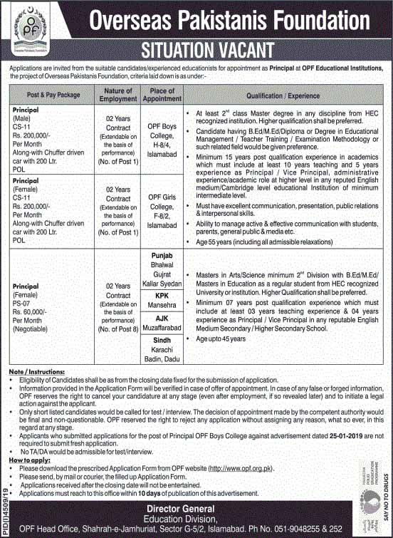 OPF School Jobs For Principals February 2020