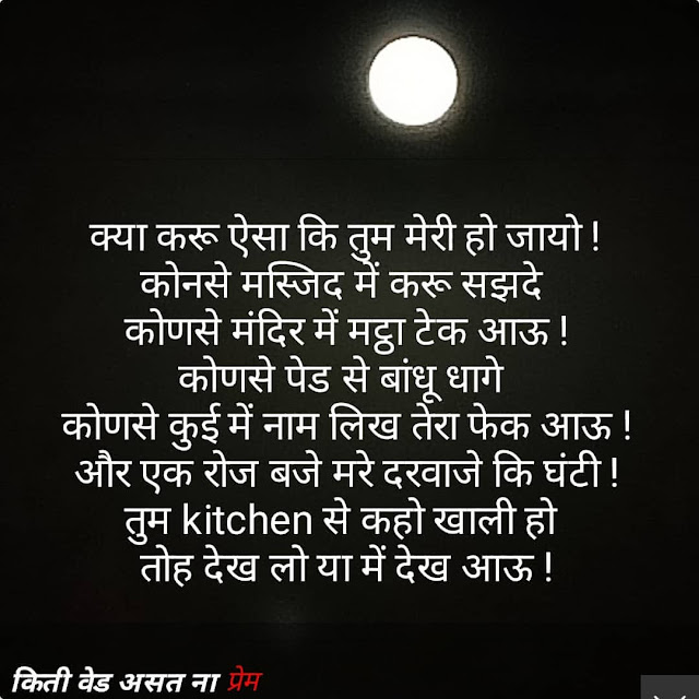 friendship quotes in marathi sad sharechat