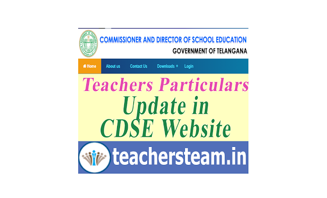 TS Teachers particulars details update photo upload in ISMS portal of CDSE Telangana website @schooledu.telangana.gov.in