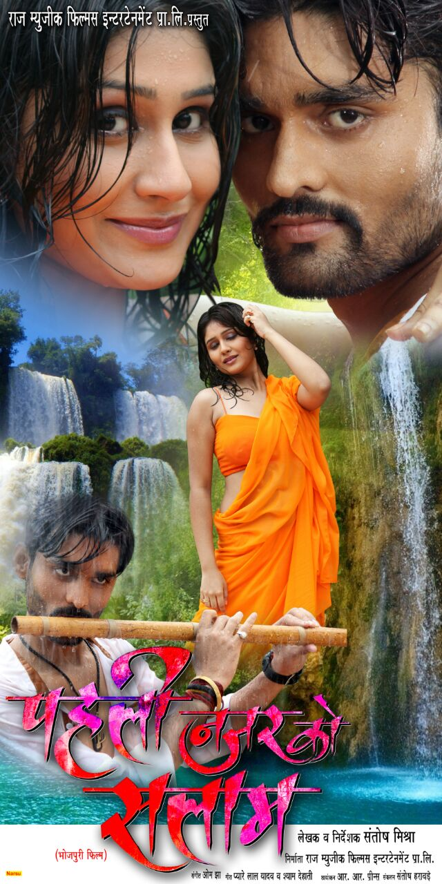 bhojpuri cinema essay India is the largest film producing country in the world and its output has a global  reach after years of marginalisation by academics in the western world, indian.