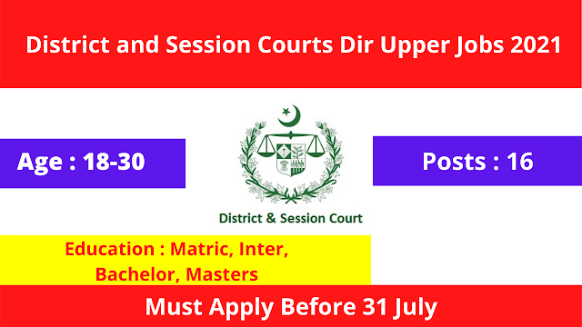 District and Session Courts Dir Upper Jobs 2021   Latest Govt Jobs