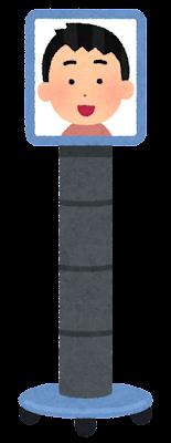 アバターロボットのイラスト(男性)