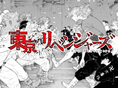 Mikey Menjadi Karakter Yang Lebih Populer Di Bandingkan Karakter Utamanya - Tokyo Revenger