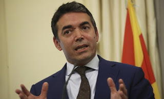 Dimitrov: «Παράλογες» για τα Σκόπια ορισμένες θέσεις της Αθήνας