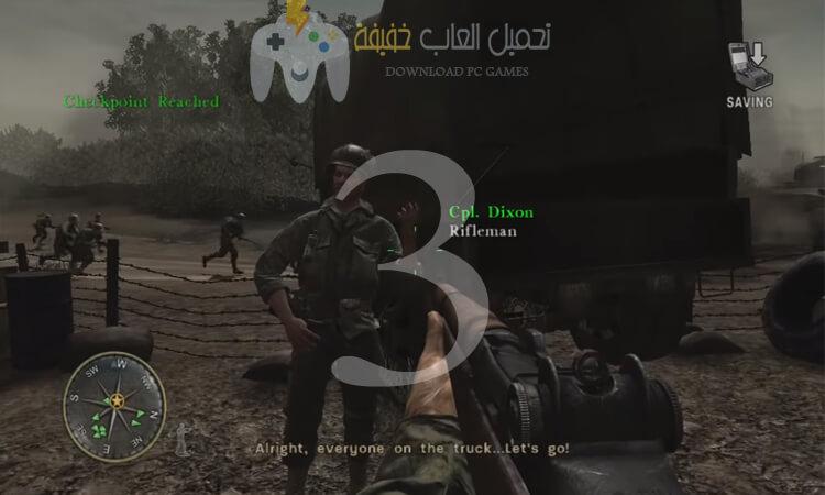 تحميل جميع اجزاء لعبة Call of Duty للكمبيوتر 3