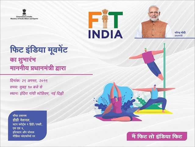 Fit India Movement to be launched on National Sports Day: All you need to know about it