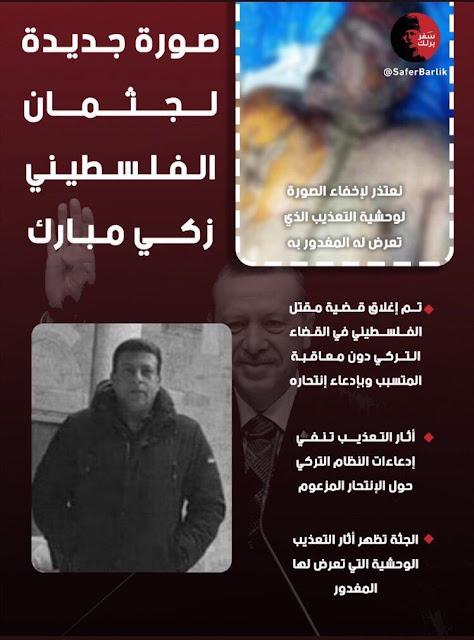 Siapa yang paling menyudutkan Arab saudi