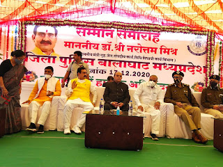 मध्यप्रदेश के गृहमंत्री नरोत्तम मिश्रा के आगमन पर बालाघाट पुलिस को किया सम्मानित