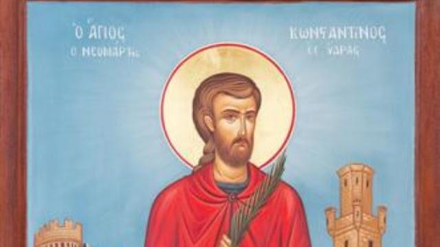 Η Ύδρα και η Ρόδος γιορτάζουν τον πολιούχο τους Άγιο Κωνσταντίνο τον Υδραίο