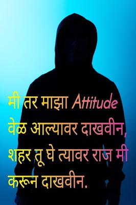 Khatarnak खतरनाक Badmashi Status