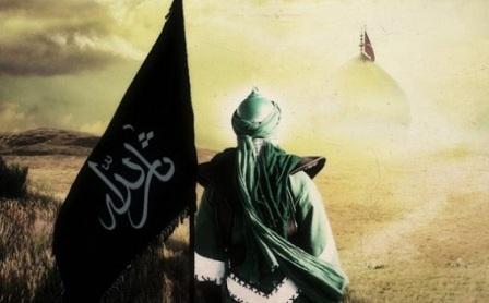 Syarat dan Prinsip Kepemimpinan Islami
