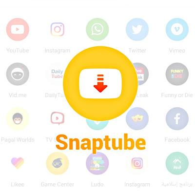 أفضل تطبيق آندرويد لمشاهدة وتحميل فيديوات بصيغ مختلفة سنابتوب Snaptube أفضل تطبيق يجمع بين المتصفح والتنزيل أفضل تطبيق يجمع بين المتصفح والتنزيل