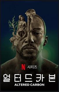 얼터드 카본 시즌2 8화