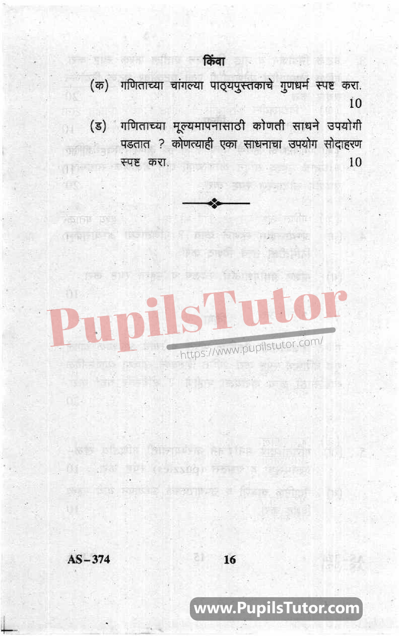 Pedagogy Of Mathematics Question Paper In Marathi
